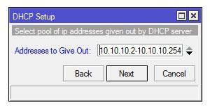 Микротик настройка DHCP