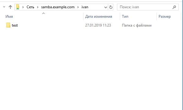 Samba хостинге не могу установить битрикс на хостинг